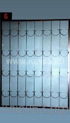 Стальные решетки G изготовлены из металлического прутка диаметр 12 мм по вертикали,горизонтальное наполнение полоса 2 мм .На образце сверху объем отсутствует, снизу объем отсутствует (возможно изготовление решетки из прутков диаметром 10 мм, 14 мм, 16 мм, 18 мм, или квадрата 10х10 мм, 12х12 мм, 14х14 мм, 16х16 мм, толщина полосы горизонтального наполнения может быть 3 мм или из круга диаметром 8 мм. Стальные решетки G могут быть изготовлены плоскими, объемными, распашными. Различные виды объемов сверху и снизу. Стальные решетки G устанавливаются в оконных проёмах административных и производственных зданий, офисных помещений, магазинов, жилых помещений. Установка осуществляется на арматуру 16 мм или высокопрочные анкерные болты. В случае установки в промежуточном сечении проёма, крепление осуществляется через специальные отверстия в каркасе (коробке), а при монтаже в одном уровне с оконным проёмом  через выносные пластины.