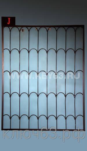 Стальные решетки J изготовлены из металлического круга диаметр 8 мм (возможно изготовление из полосы 2 мм или 3 мм) по вертикали может быть пруток иликвадрат 10 мм, 12 мм,14 мм устанавливаются в оконных проёмах административных и производственных зданий, офисных помещений, магазинов, жилых помещений. Установка осуществляется на арматуру 16 мм или высокопрочные анкерные болты. В случае установки в промежуточном сечении проёма, крепление осуществляется через специальные отверстия в каркасе (коробке), а при монтаже в одном уровне с оконным проёмом  через выносные пластины.