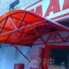 навесы для входа в магазин в Самаре