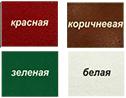 подбор краски для стальных дверей и решеток
